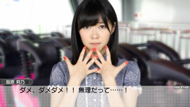 news_large_sashihara
