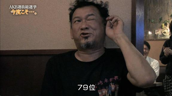 mm160626-1441240926
