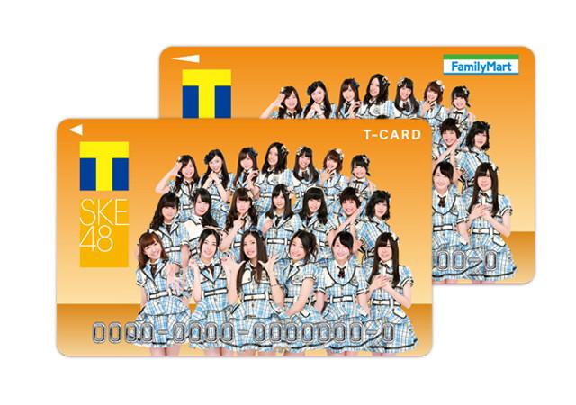 card_tcard_img_z02