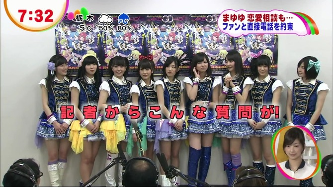 AKB48%E3%80%80NO%E3%80%80NAME