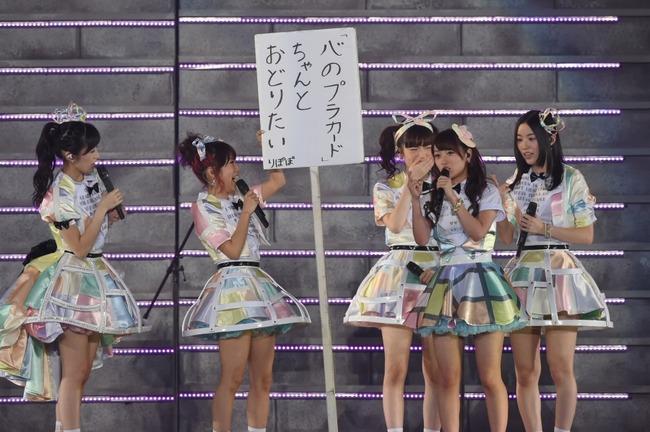 AKB48_20140821_36