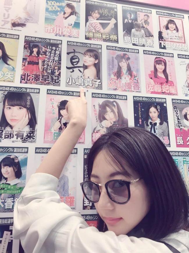 【朗報】小嶋真子に武田玲奈から総選挙支援砲キタ━━━━━━(゚∀゚)━━━━━━ !!!!!【AKB48 49thシングル選抜総選挙/2017年第9回AKB48選抜総選挙】