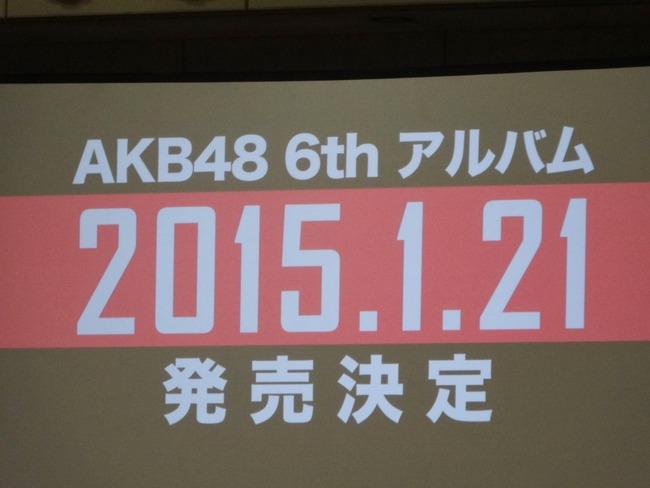 2a456b4b