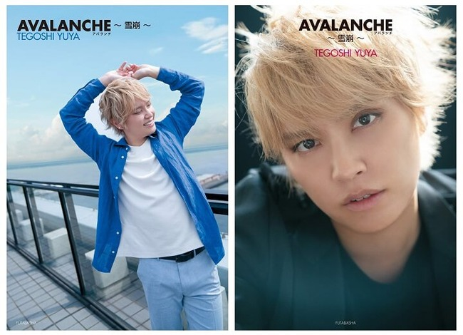 tegoshi-yuya-avalanche-top