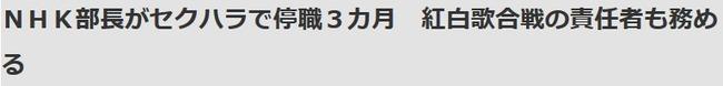 2018y09m29d_072440752