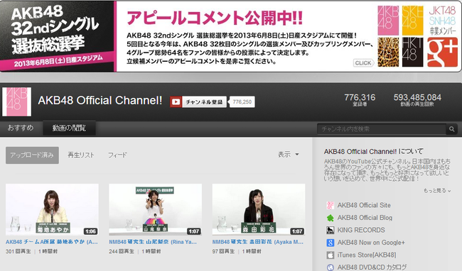 AKB48 Official Channel    YouTube