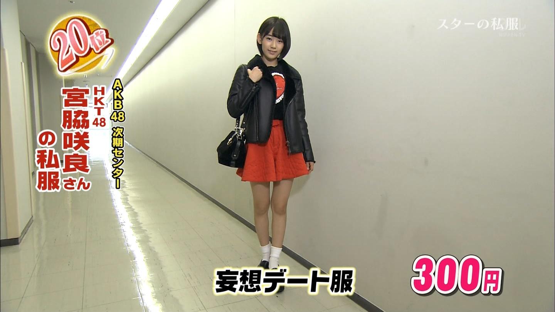 http://livedoor.blogimg.jp/akb4839/imgs/d/9/d940b345.jpg