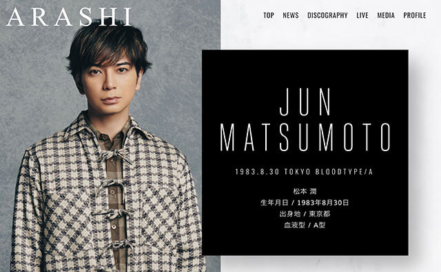 matsumotojun_arashi_jstorm