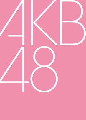 490c903b