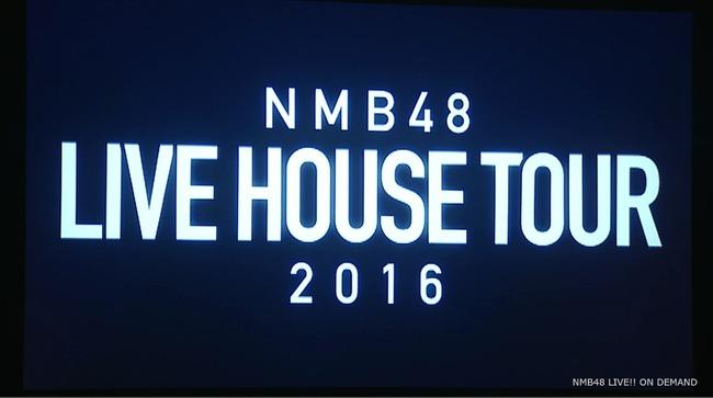 NMB48 Live House Tour 2016