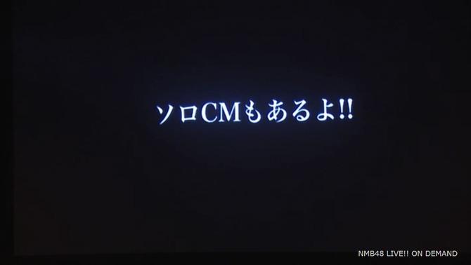20mai00580806