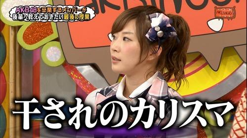 AKBINGO!「AKB48田名部生来&伊豆田莉奈がメンバーたちへ最後の授業」の感想まとめ(キャプチャ画像あり)