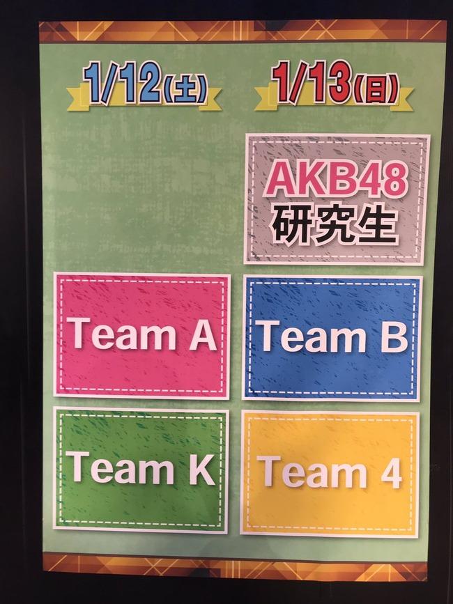 adb41062