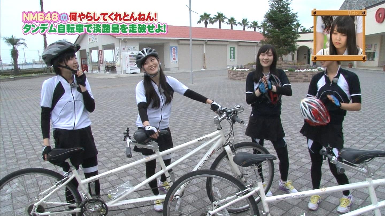 自転車の 大阪府 タンデム自転車 : 72: 47の素敵な(関西・北陸 ...