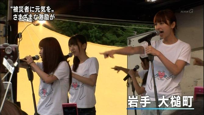 AKB48201105234