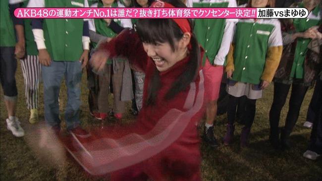 めちゃイケAKB48体育祭SP暴れている加藤VS渡辺麻友の画像