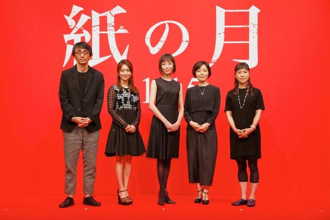 AKB48タイムズ : 【元AKB48】大島優子が「<b>第</b>38<b>回日本アカデミー賞</b> <b>...</b>