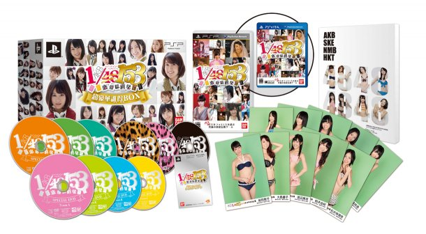 news_large_0803_AKB3_goods_special_