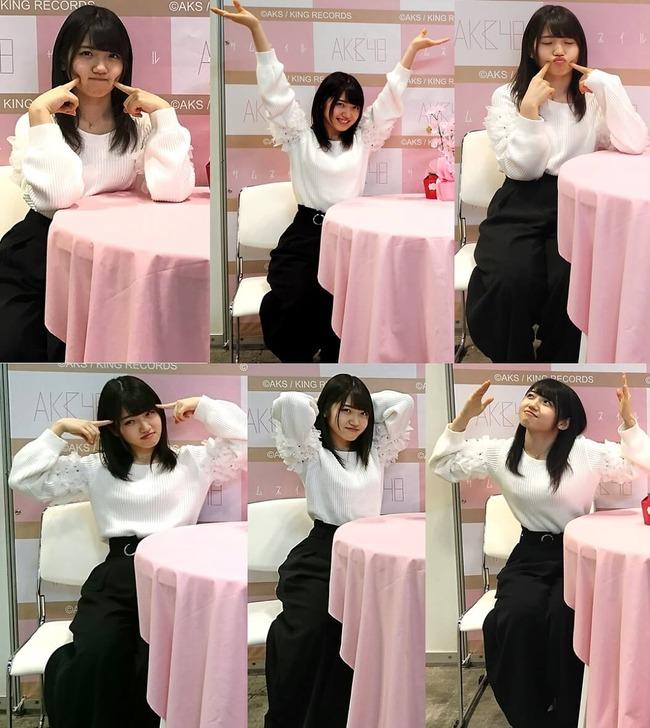 村山彩希は総選挙に立候補すべきか?【AKB4849thシングル選抜総選挙/2017年第9回AKB48選抜総選挙】