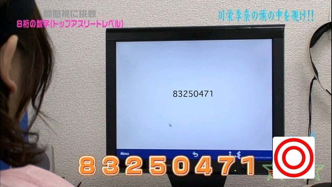 130510-1747270739
