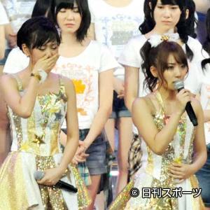 photonews_nsInc_p-et-tp0-20120325-922719