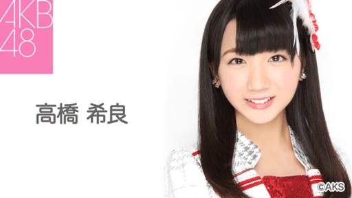 西仲七海と高橋希良はなぜ我慢しきれなかったのか!?【AKB48/NMB48】