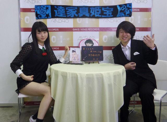 【放送事故】 14歳中学生AKBメンバー ライブ中に服のボタンが外れポロリするハプニング発生wwwww©2ch.netYouTube動画>4本 ->画像>92枚