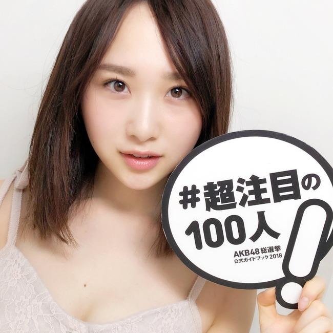 高橋朱里のセクシー画像