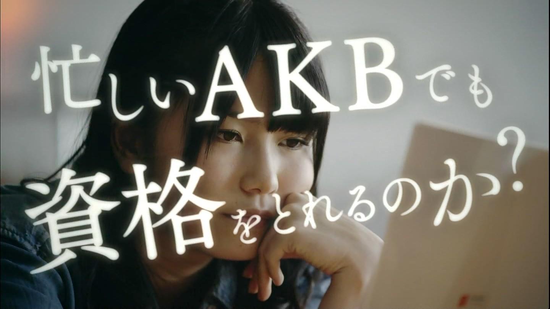 ユーキャンCMの横山由依さん