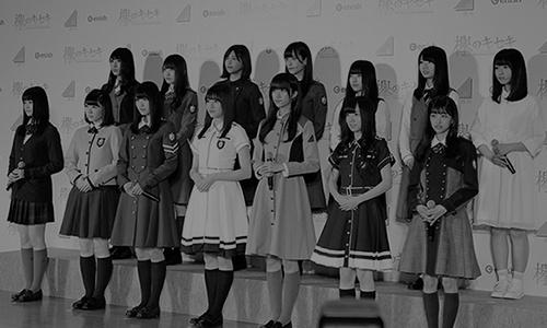 myj_keyakizaka46-20170817144405_thum630