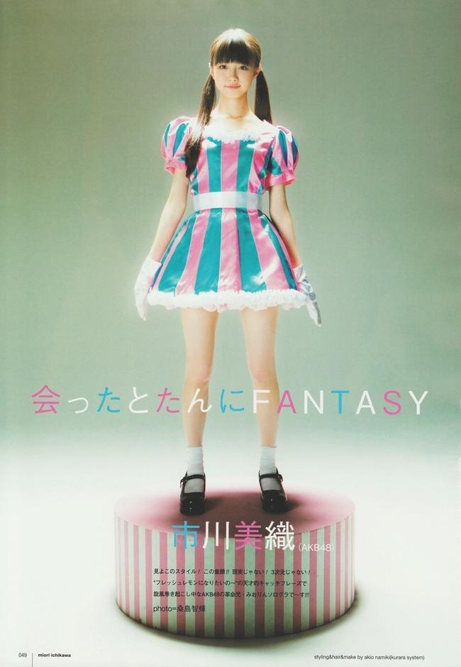 miori-ichikawa-01270003