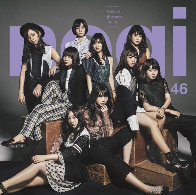 【速報】乃木坂46 17thシングル「インフルエンサー」3日目の売上は22,211枚