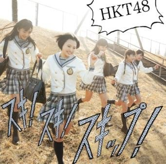 news_large_HKT48_sg_typeB