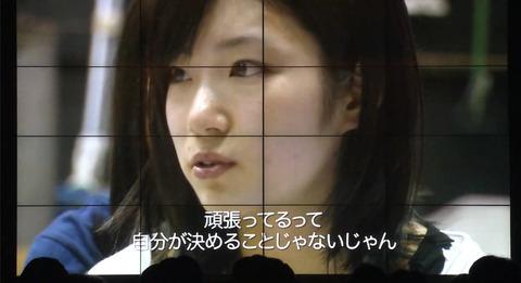 矢神久美映画の一場面