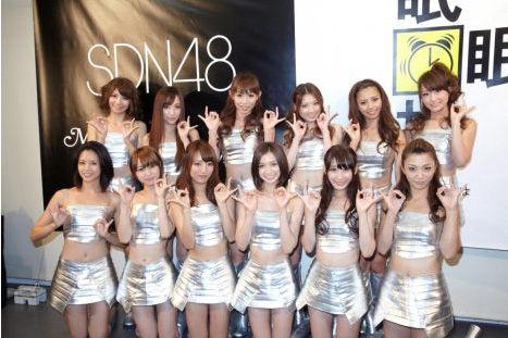 SDN48の画像 p1_7