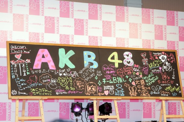news_large_AKB48shop10