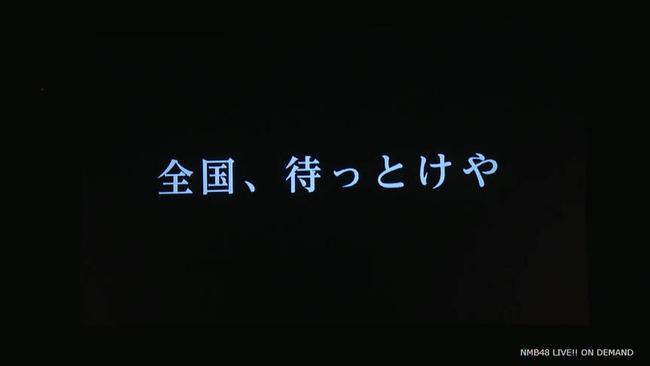 20140614161036-5