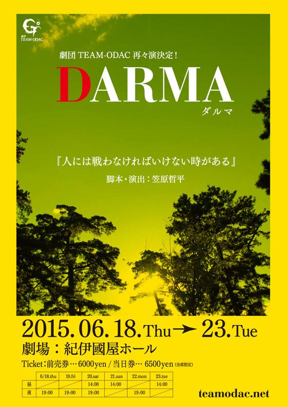 B2_DARMA