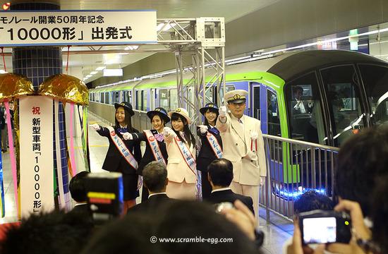 HKT48が東京モノレールの新型車両「10000形」の出発式に出席