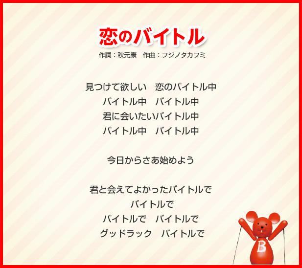 cm05_songcard