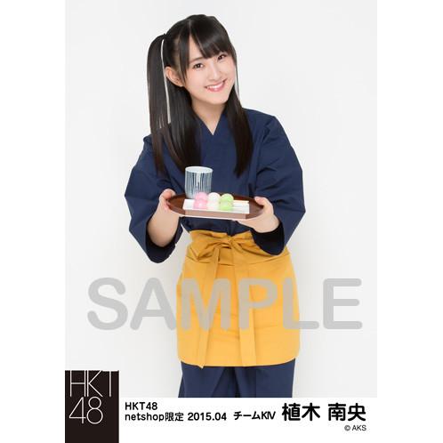 HK-245-1504-3423_p05_500