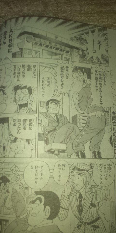本田速人の画像 p1_6