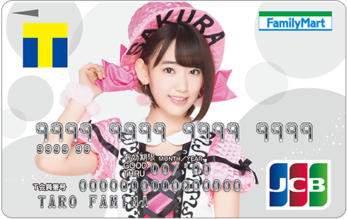 card07_b