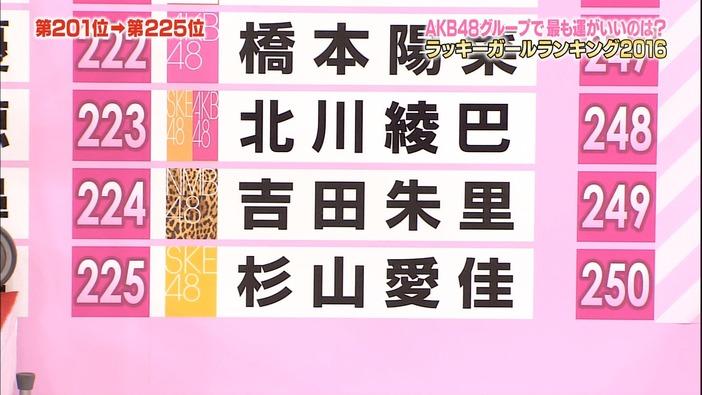 mm160120-0105200935