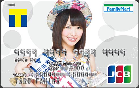 card13_b