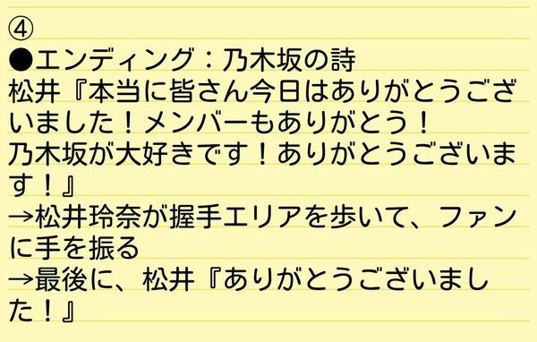 jpg_orig