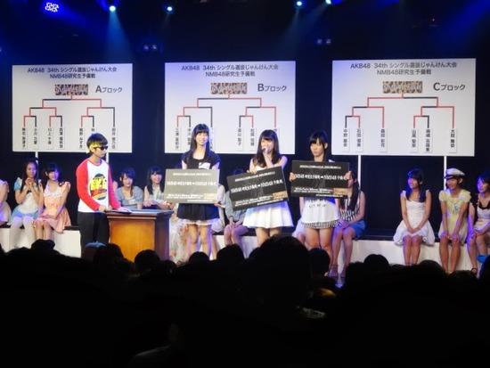 AKB48 - Torneiro Jaken 34ºSingle 32f7c994-s