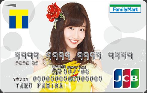 card15_b