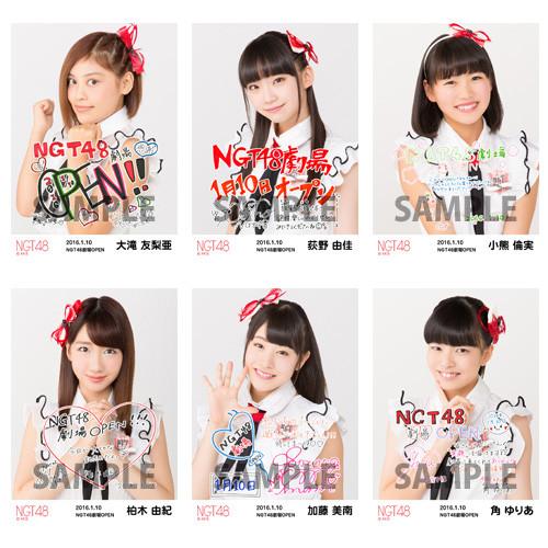 NG-003-1601-0141_p01_500