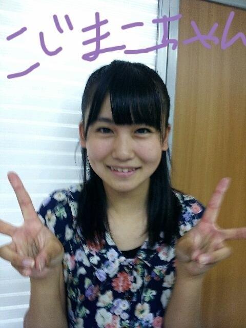 小嶋真子の画像 p1_22